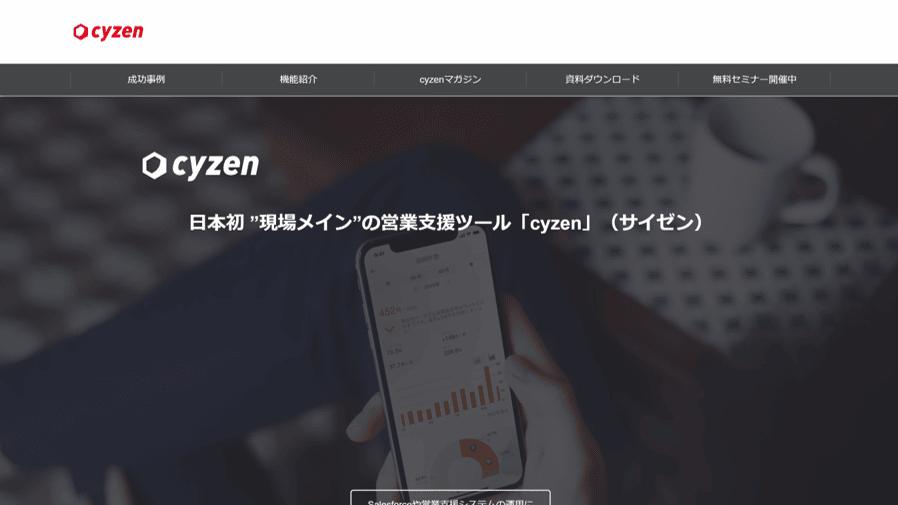 Cyzen